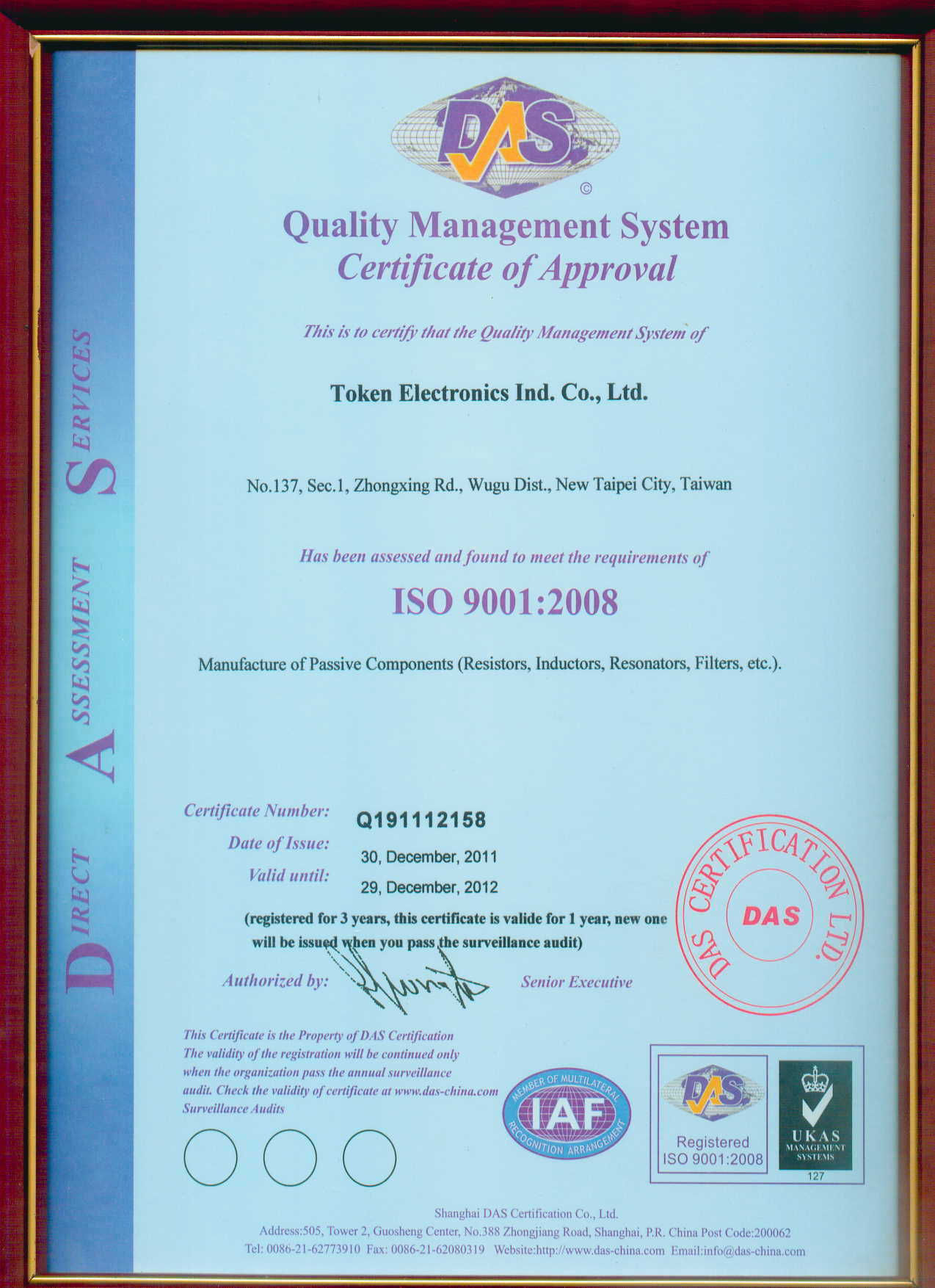 Iso 9001 quality management system certification of token token electronics iso 90012008 certification xflitez Choice Image